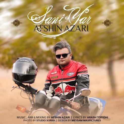 Afshin Azari – Sani Yar