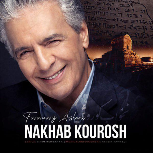 Faramarz Aslani – Nakhab Kourosh