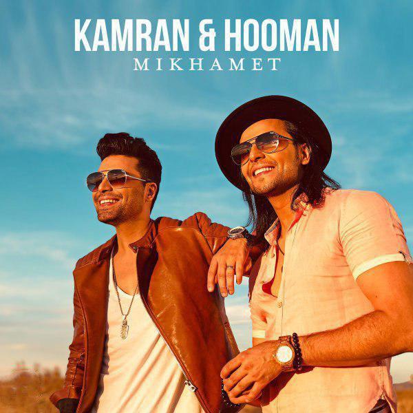 Kamran & Hooman – Mikhamet