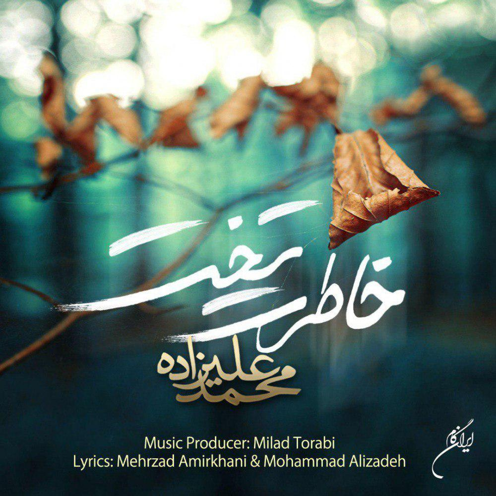 Mohammad Alizadeh – Khateret Takht