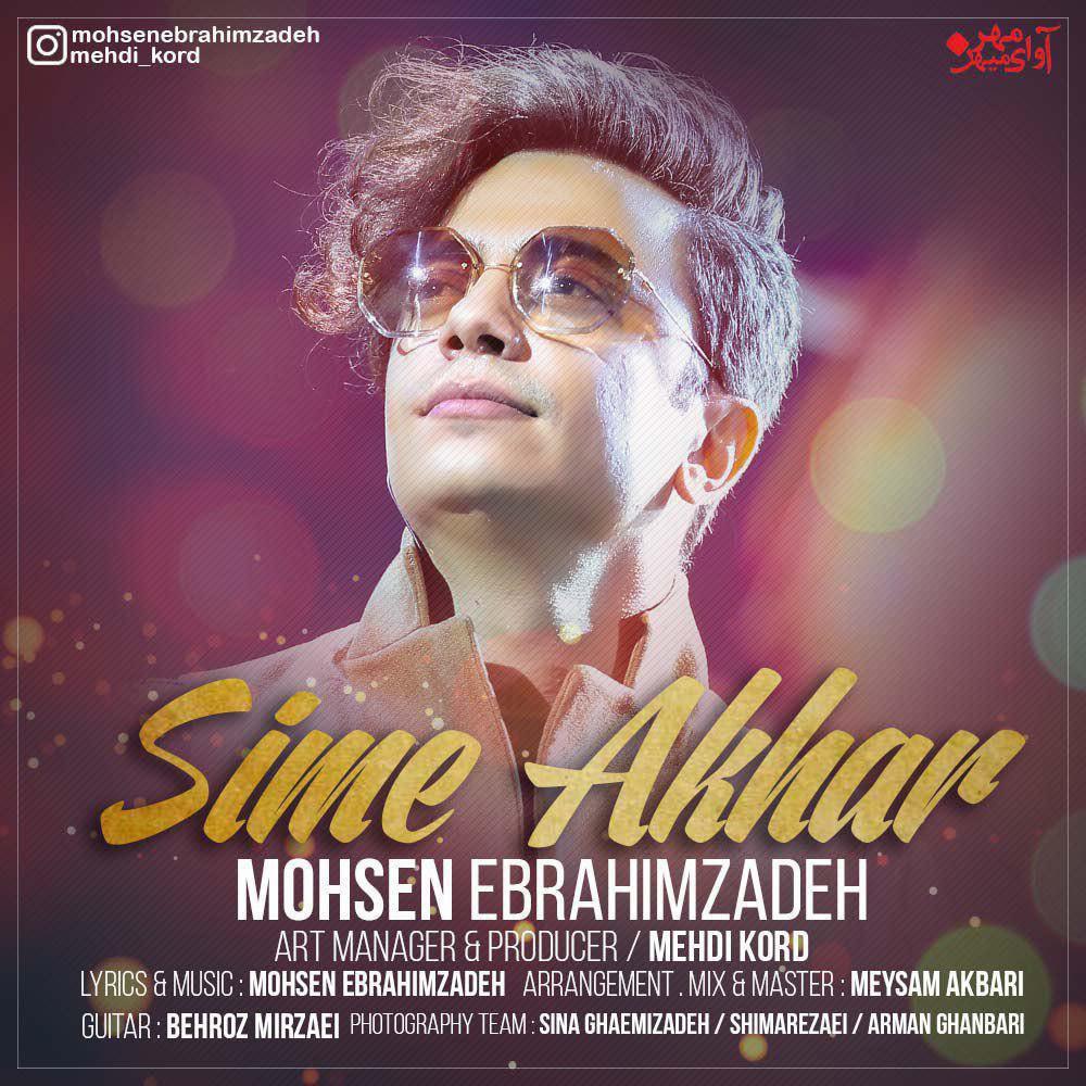 Mohsen Ebrahimzadeh – Sime Akhar