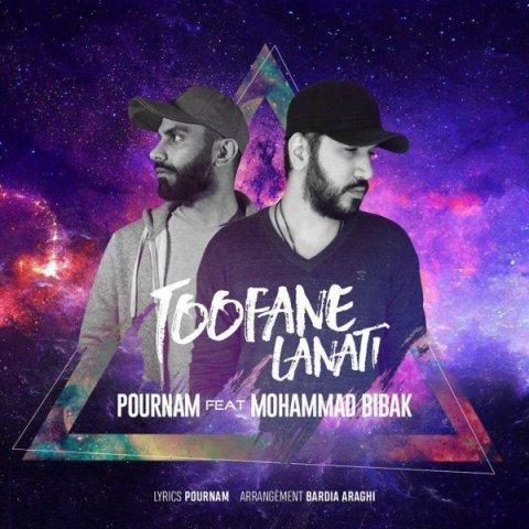 Pournam – Toofane Lanati (Ft Mohammad Bibak)