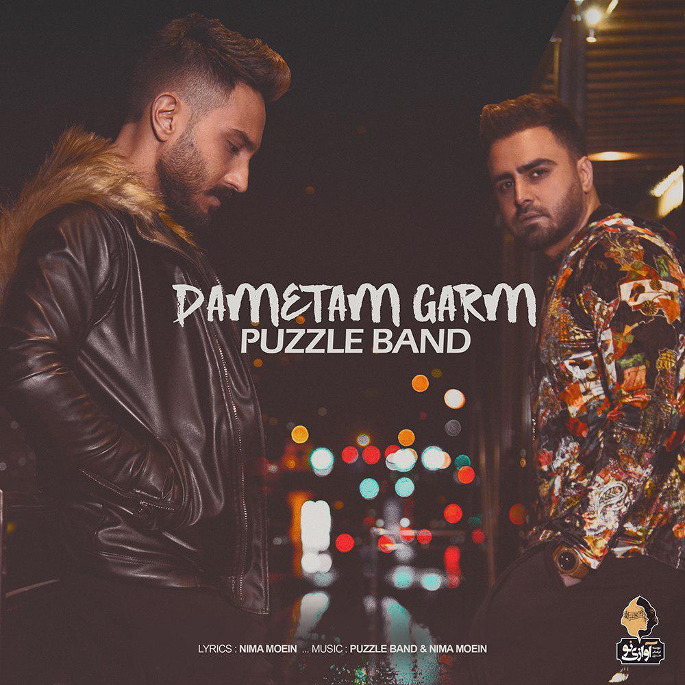 Puzzle Band – Dametam Garm