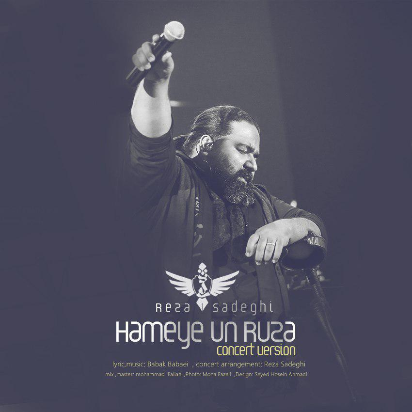 Reza Sadeghi - Hameye Un Rooza (Concert Version)