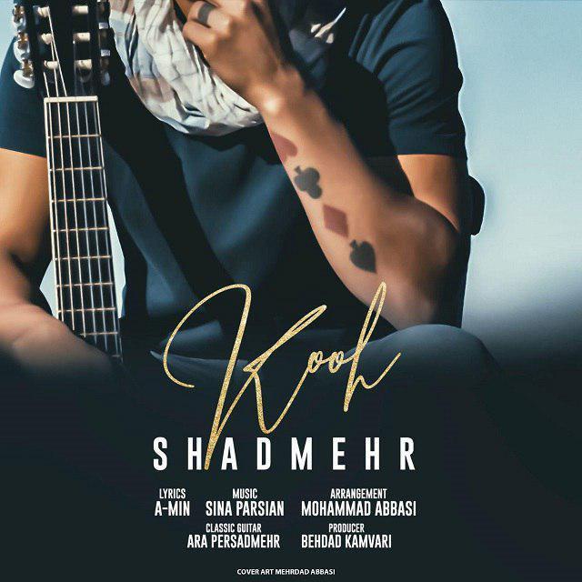 Shadmehr Aghili – Kooh