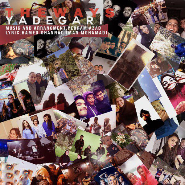 The Ways – Yadegari