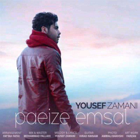 Yousef Zamani – Paeiz Emsal