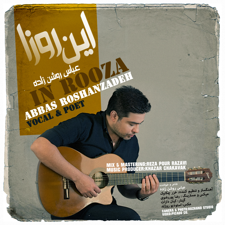 Abbas Roshanzadeh – In Rooza