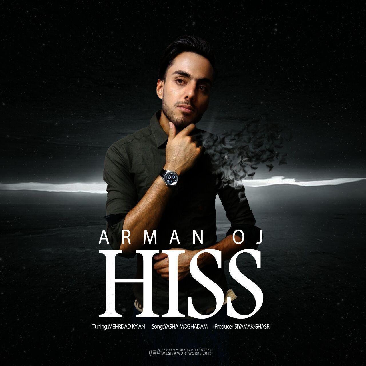 Arman Owj – Hiss