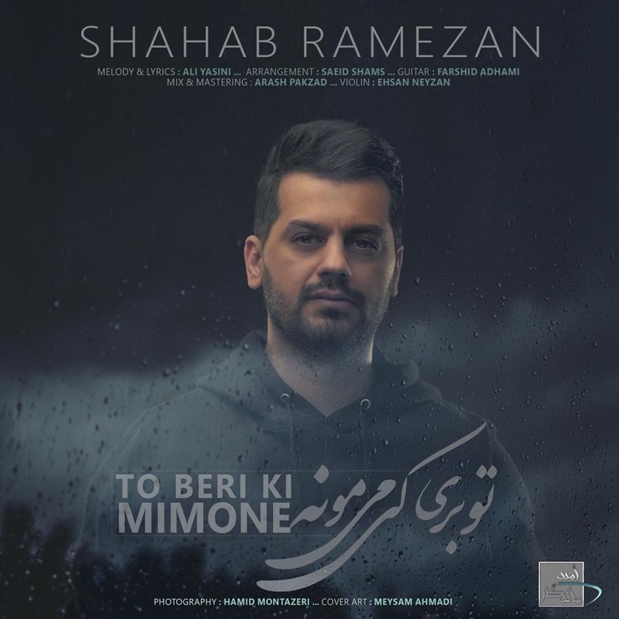 Shahab Ramezan – To Beri Ki Mimoone