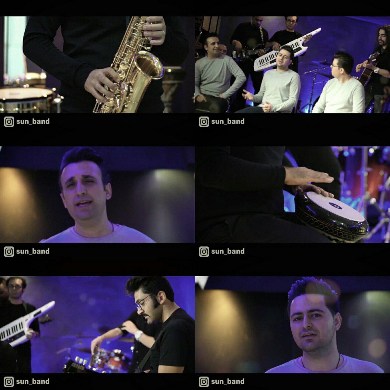 Sun Band – Bi Ehsas