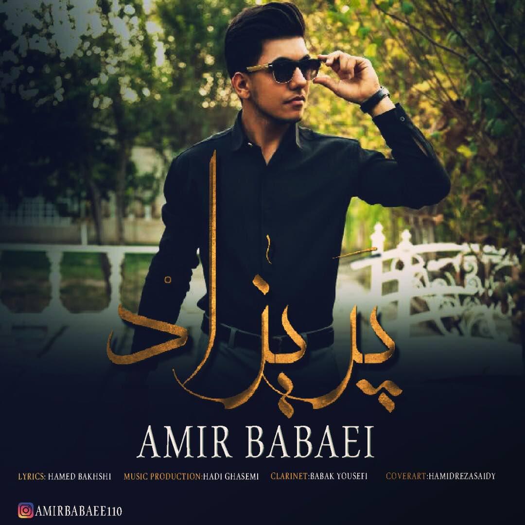 Amir Babaei – Parizad