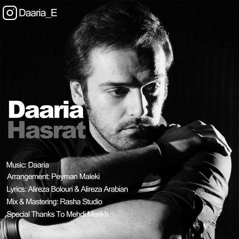 Daaria – Hasrat
