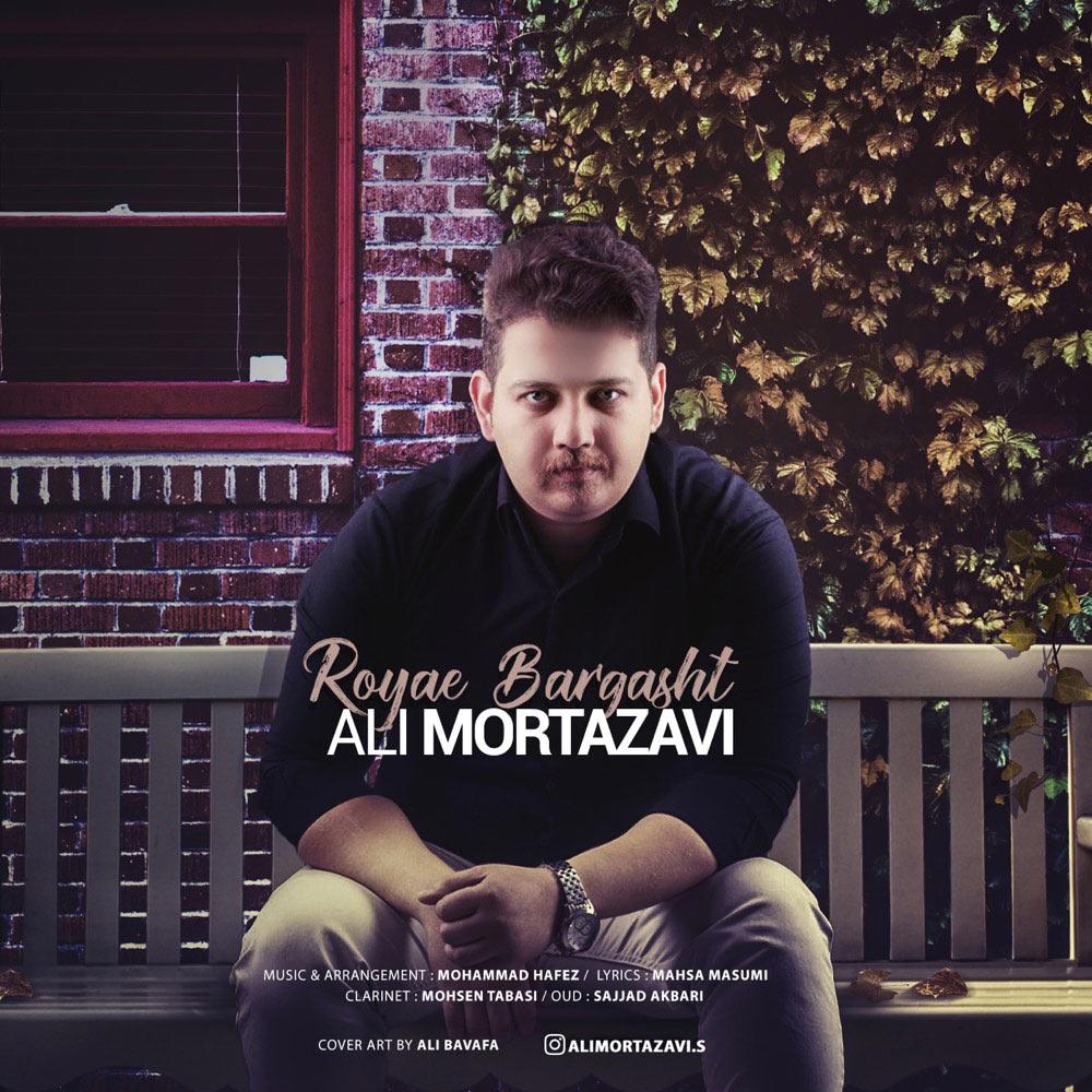 Ali Mortazavi – Royae Bargasht