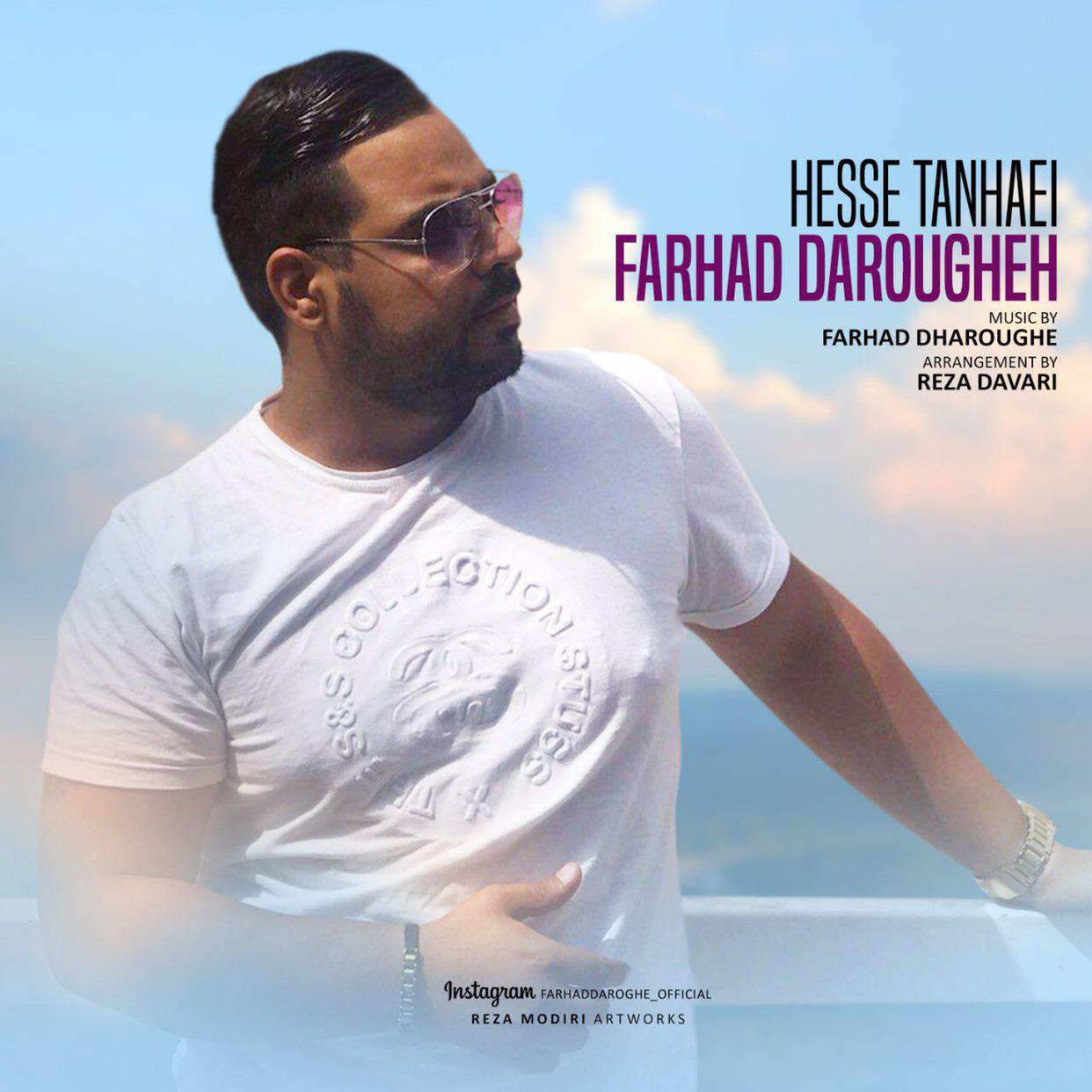 Farhad Daroughe – Hesse Tanhaei