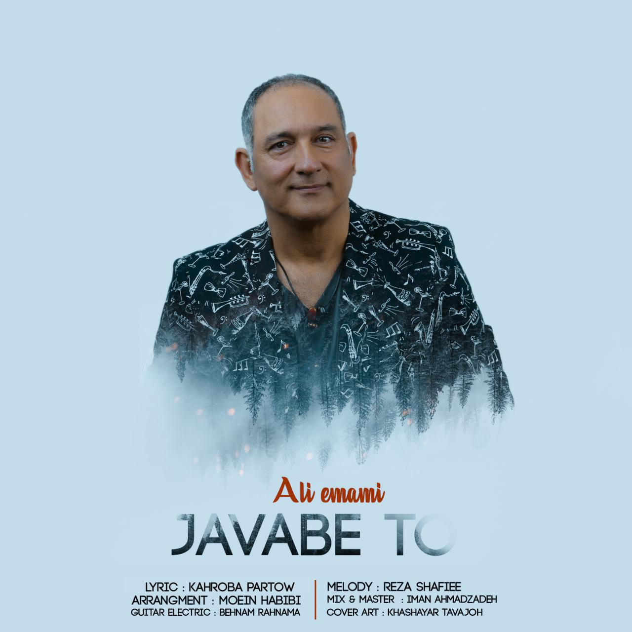 Ali Emami – Javabe To