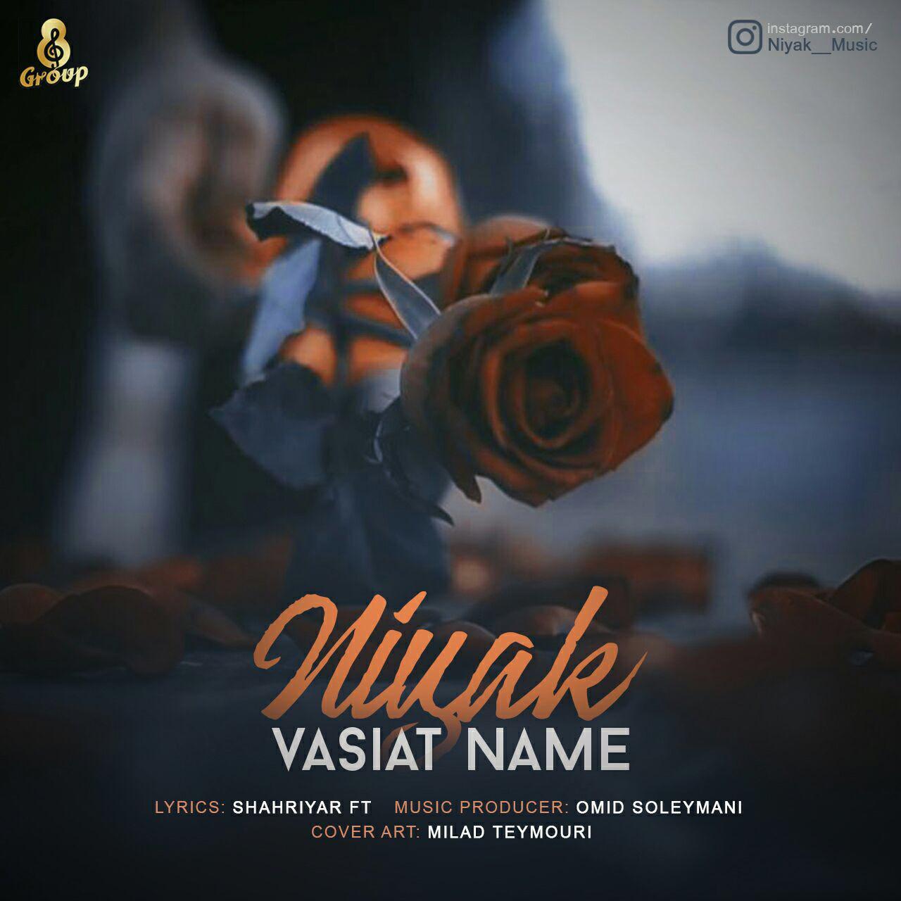 Niyak – Vasiyat Name