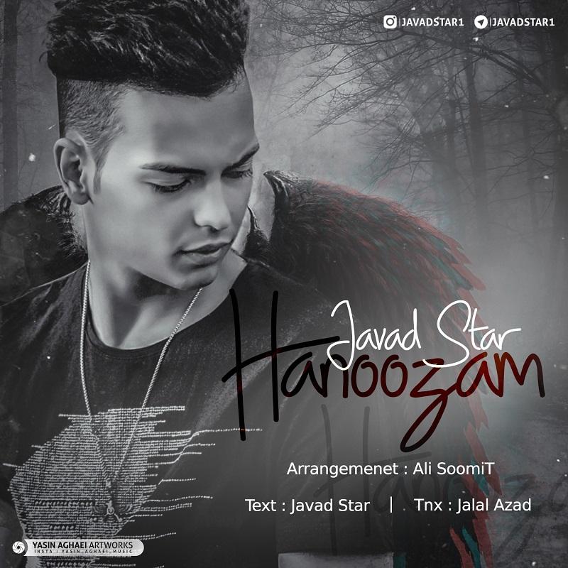 Javad Star – Hanoozam