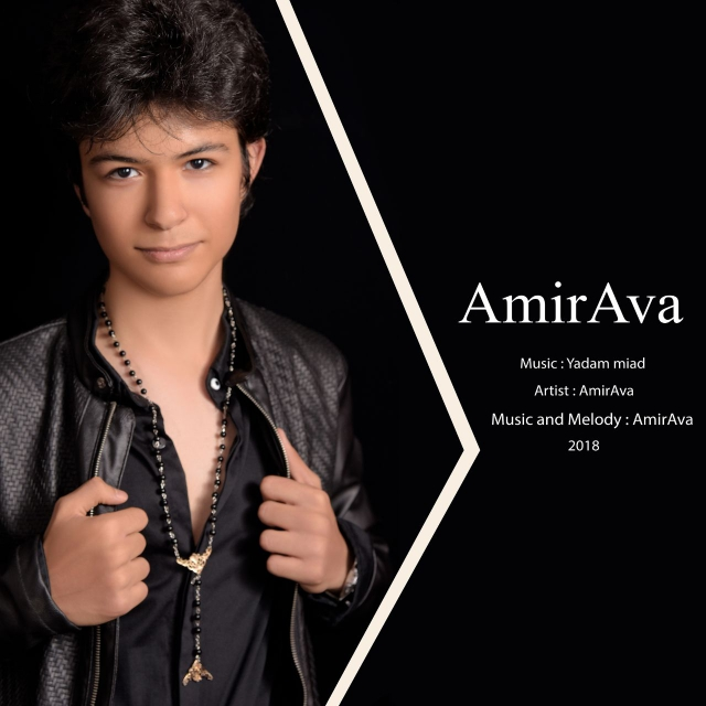 Amir Ava – Yadam Miad