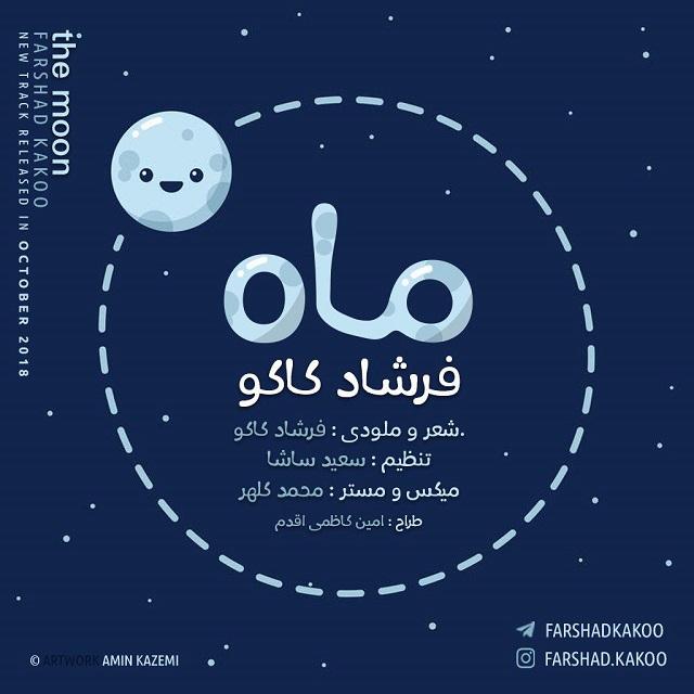 Farshad Kakoo – Mah