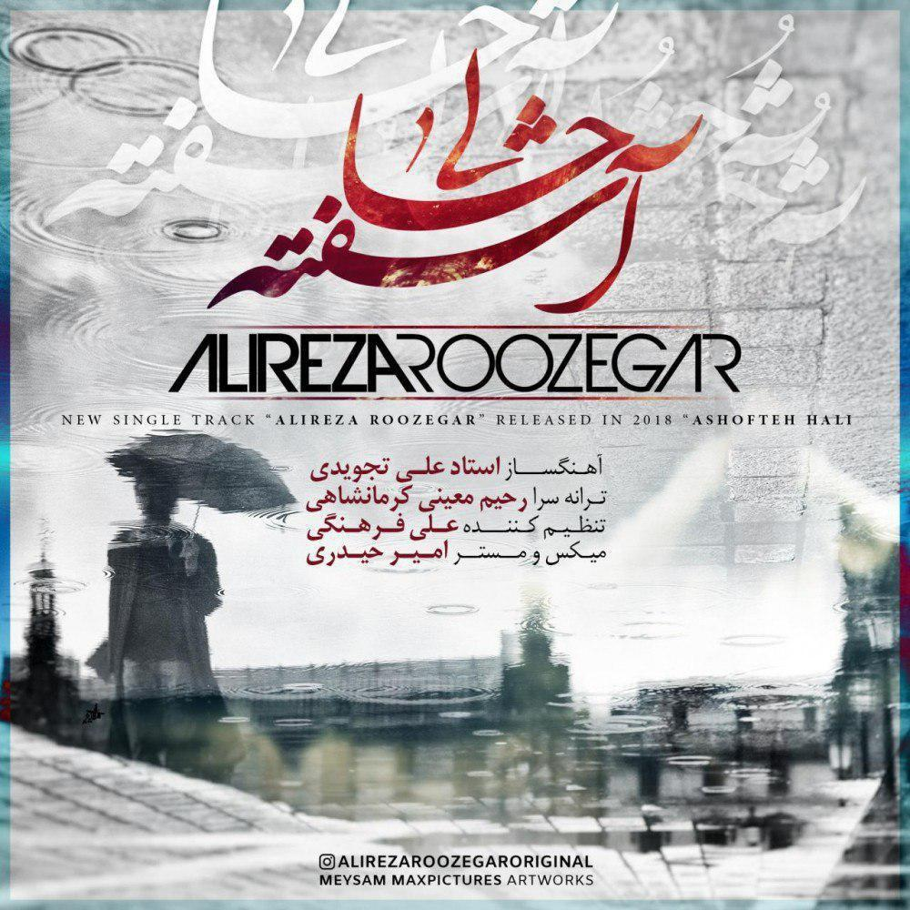 Alireza Roozegar – Ashofte Hali