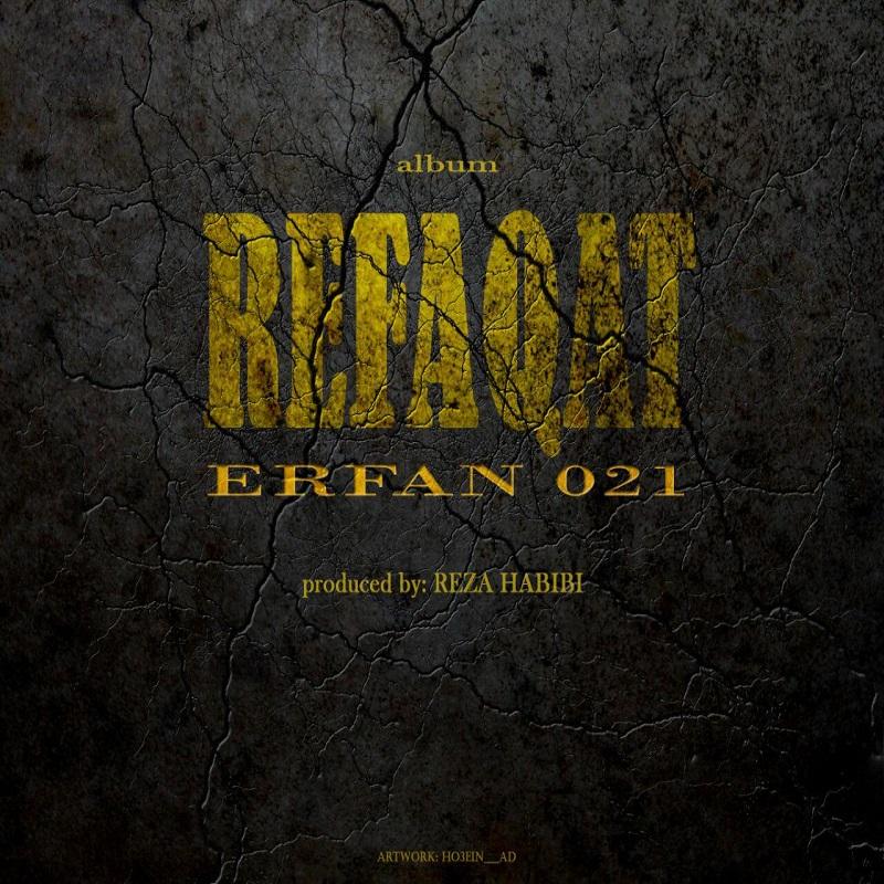 Erfan 021 – Refaqat