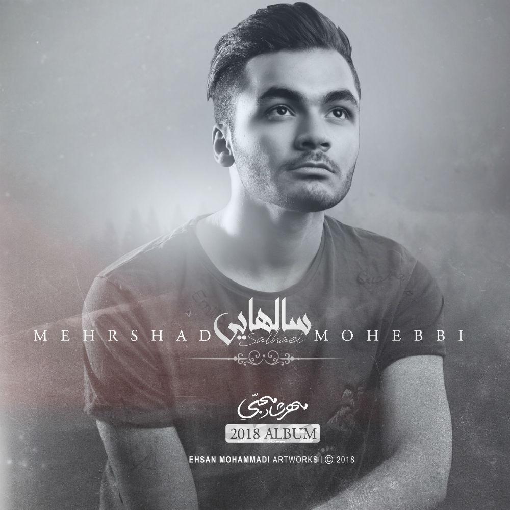 Mehrshad Mohebbi – Salhaei