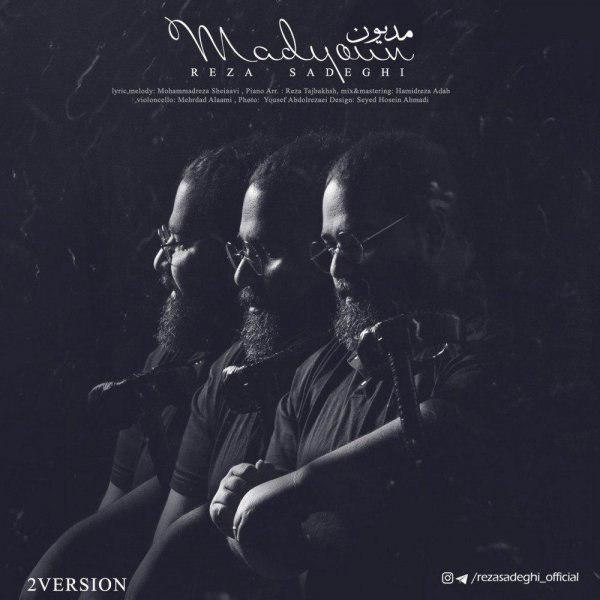Reza Sadeghi – Madyoun (Version 2)
