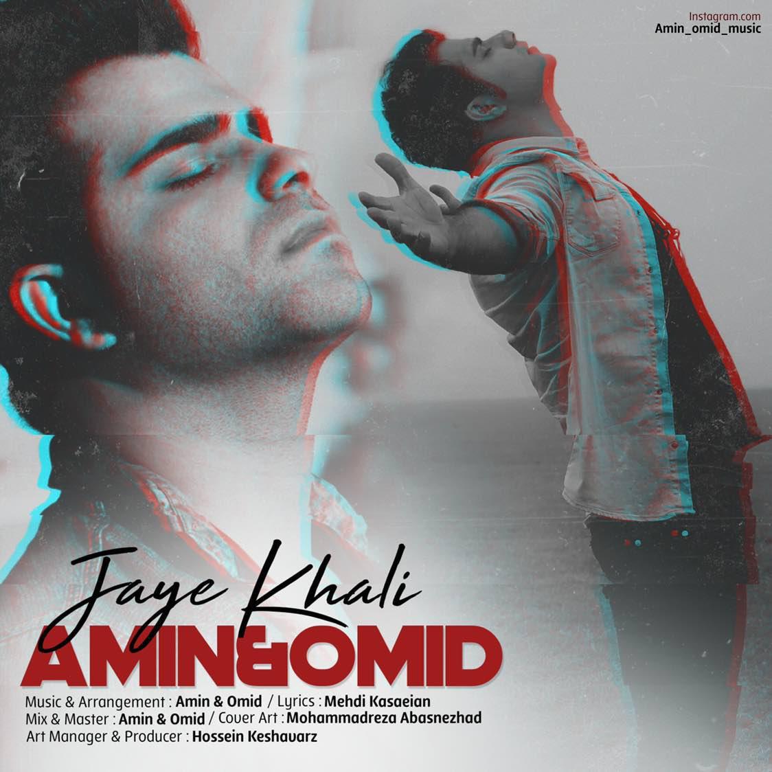 Amin And Omid – Jaye Khali