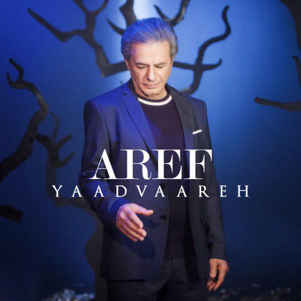 Aref – Yaadvaareh