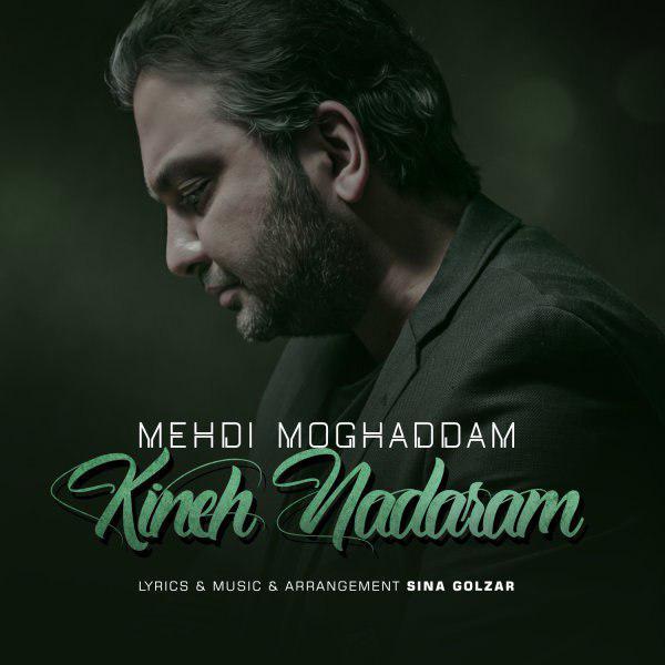 Mehdi Moghadam – Kineh Nadaram