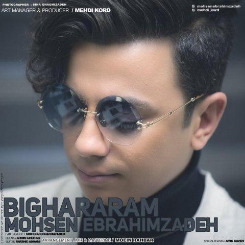 Mohsen Ebrahimzadeh – Bighararam
