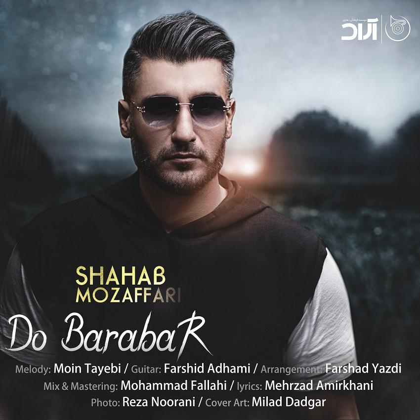 Shahab Mozaffari – Do Barabar