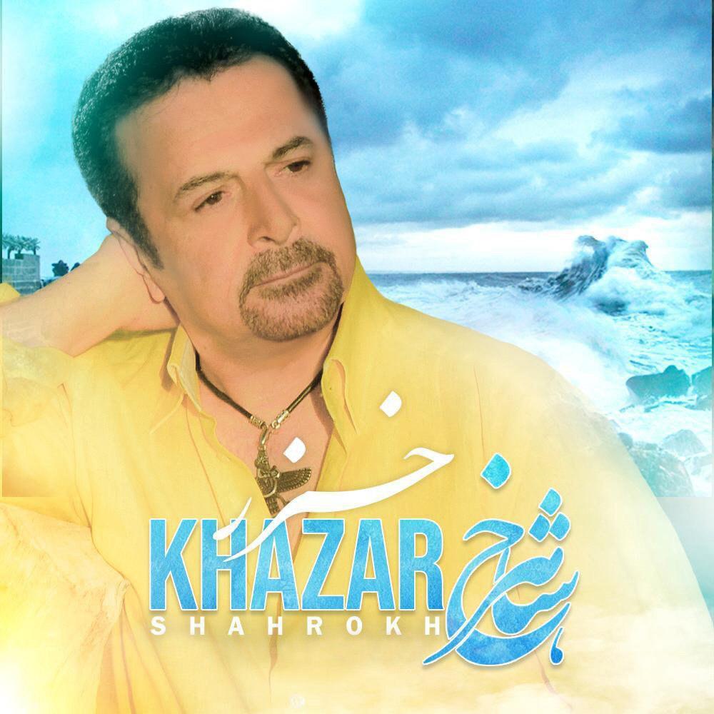 Shahrokh – Khazar