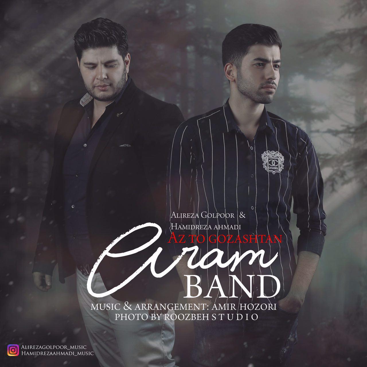 Aram Band – Az To Gozashtan