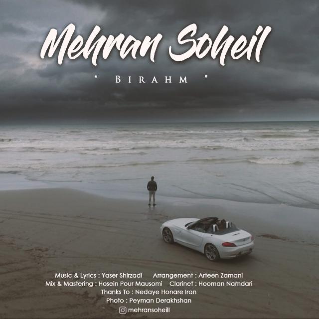 Mehran Soheil – Bi Rahm