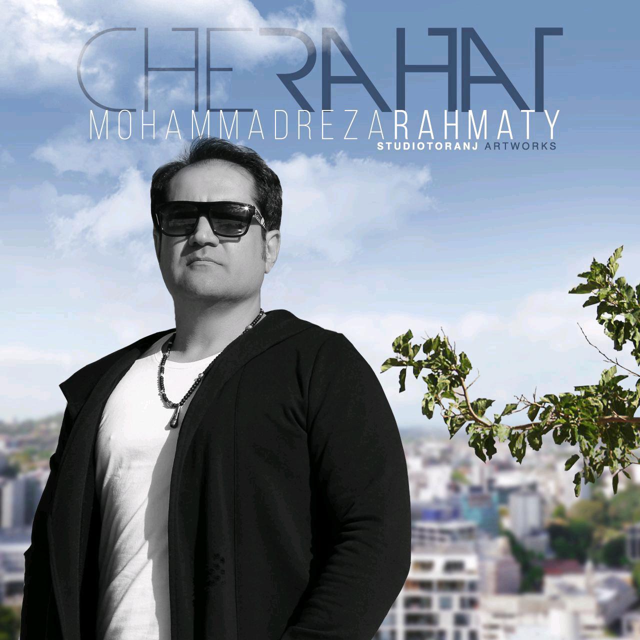 Mohammadreza Rahmati – Che Rahat