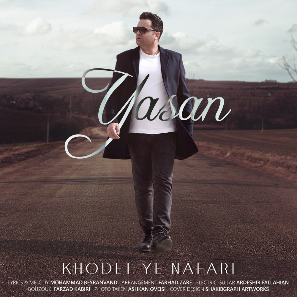 Yasan – Khodet Ye Nafari