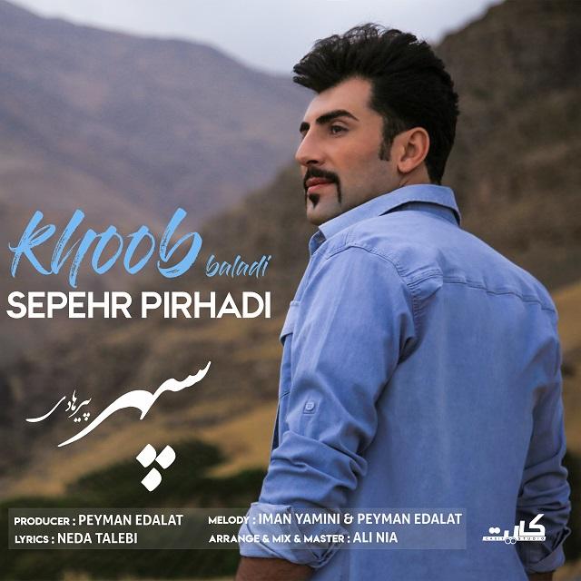 Sepehr Pirhadi – Khoob Baladi