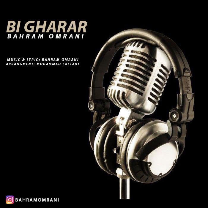 Bahram Omrani – Bi Gharar