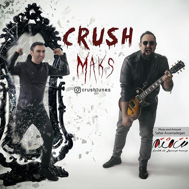 Crush – Maks