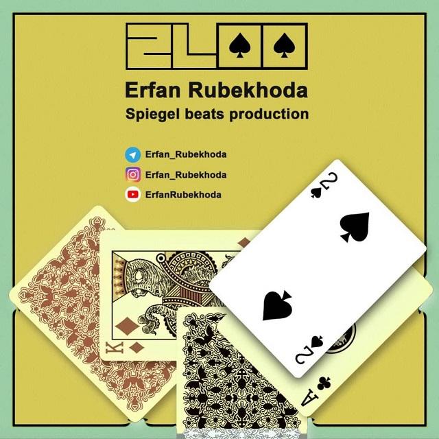 Erfan Rubekhoda – 2Loo