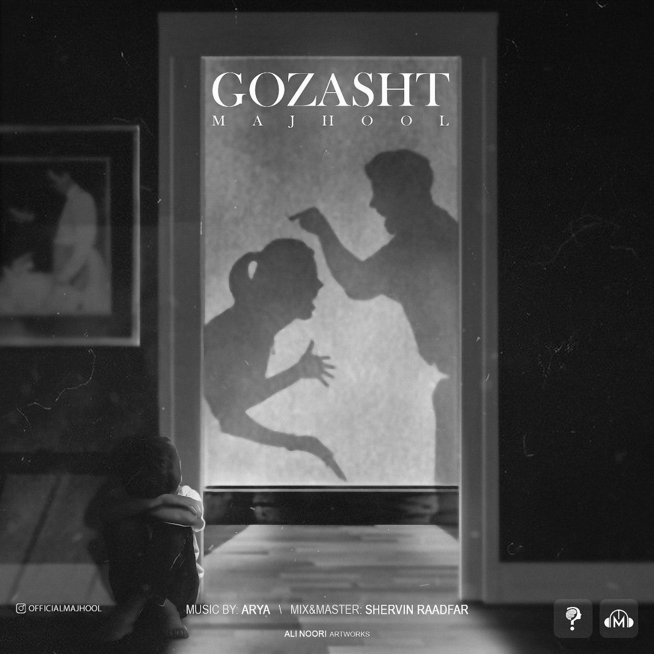 Majhool – Gozasht