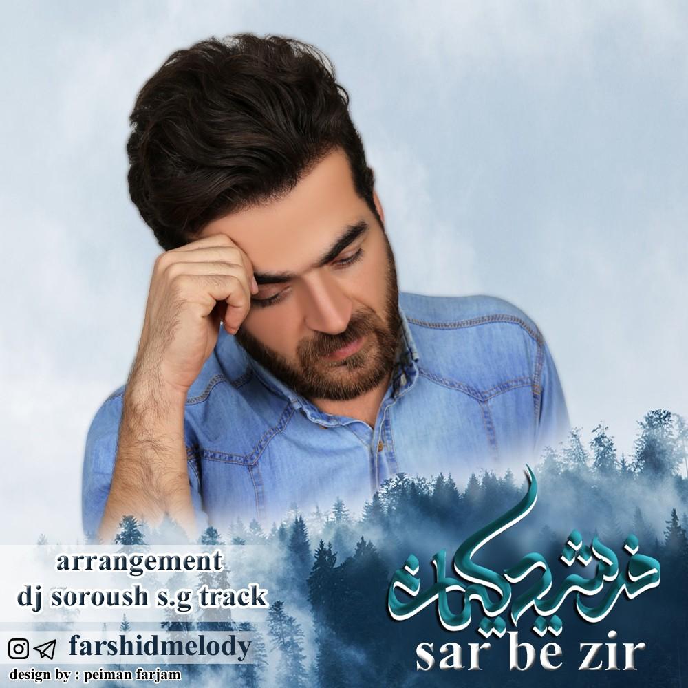 Farshid Kiani – Sar Be zir