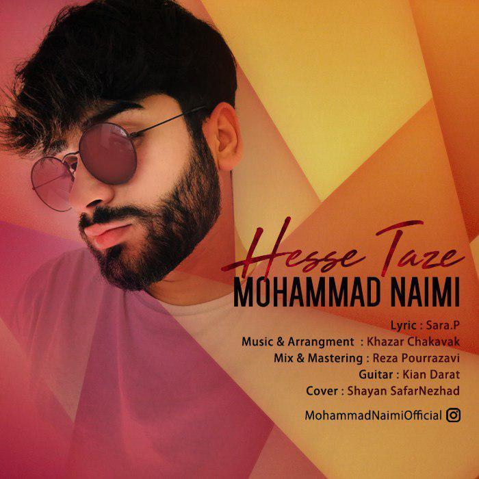 Mohammad Naimi – Pic