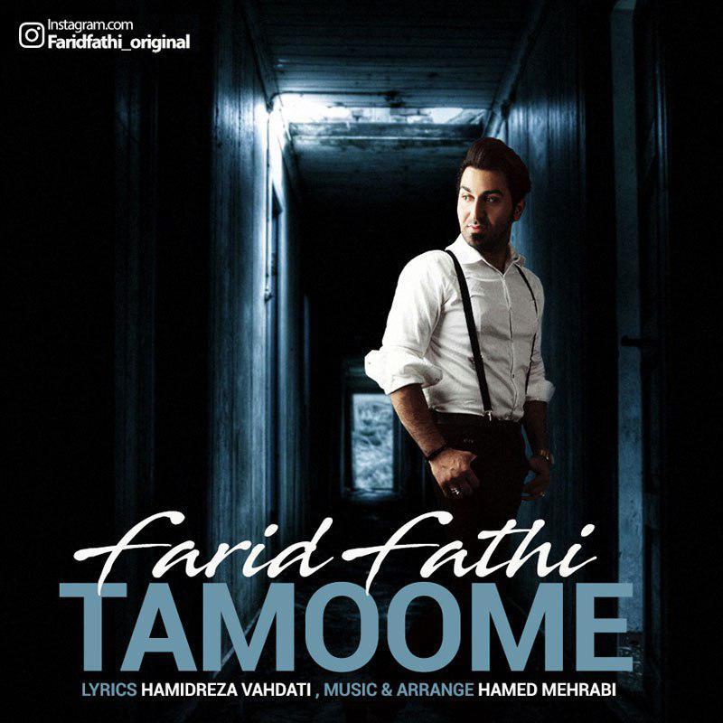 Farid Fathi – Tamoome