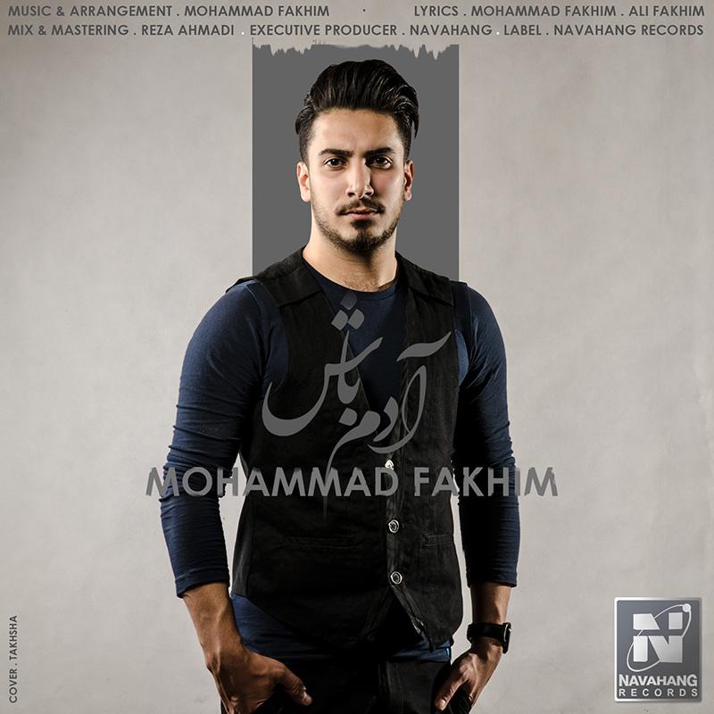 Mohammad Fakhim – Adam Bash