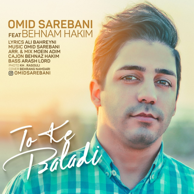 Omid Sarebani – To Ke Baladi (Ft Behnam Hakim)