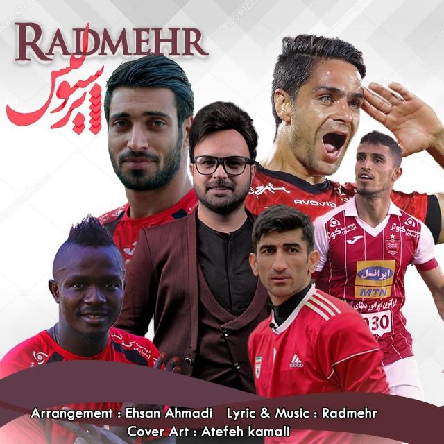 Radmehr – Perspolis