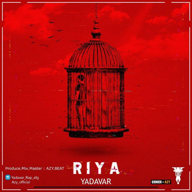 Saeed Yadavar – Riya